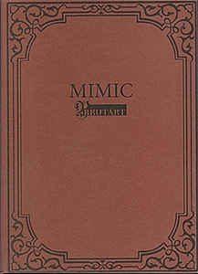 Brutart – MIMIC